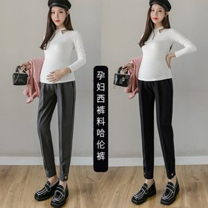 229# Maternity Pants Spring Autumn Casual Pants Loose Comfy Ninth Elastic Waist Maternity Trousers
