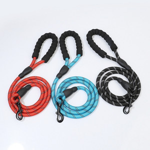 1.5M Pet Leash Dog Leashes High-quality Dog Leash Action Leader Reflective Elastic Nylon Leash Pet Accessory Supplies VTKY2363