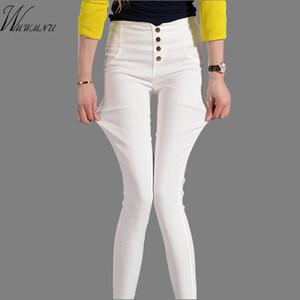 WMWMNU The New Spring and Summer Pieds Pantalon à taille haute Femmes Pantalon Crayon Leggings Coréen Dames Harem Pants 201228