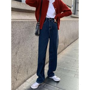 [Nan Tao] Corea del Sur Cintura alta delgada Jeans rectos Nuevo otoño e invierno Pantalones de pierna ancha suelta