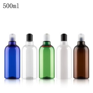 12pcs lot 500ml Plastic Cream Bottle Disc cap Refillable Cosmetic Lotion Pack Empty Shower Gel Shampoo Bottlesgood package