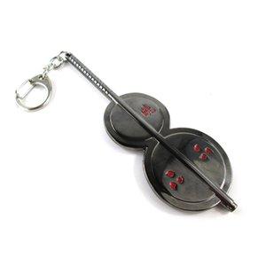 Naruto yuzhibo gourd fan pendant key chain