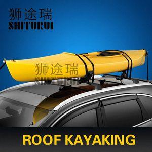 SHITURUI Car roof windsurfing kayaks Vaporetto canoes Canoes sailing boat racks kayak shelf modification f4bo#