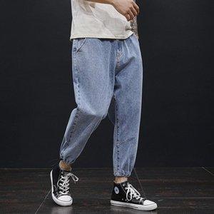 Men Trendy Spring Men's Pants Nine-point Loose Plus Size Jeans denim Men's large Size Loose Jeans Men