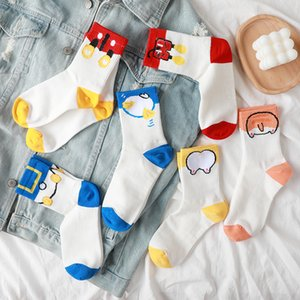 Women Girls Socks Sports 2021 newest design colorful High Quality Soft Cotton Crew Socks Breathable Outdoor Leisure Unique Socks