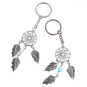 Alloy Key Chain Ring Feather Tassels Dream Catcher Keyring Pendant New Year Dreamcatcher Gift Gift Decoration1