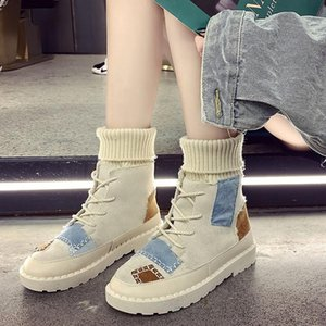 Spring Fashion Patchwork Flat Ankle Boots for Women Autumn Woman Casual Short Botas Nice Comfortable Slip on Sock Shoes