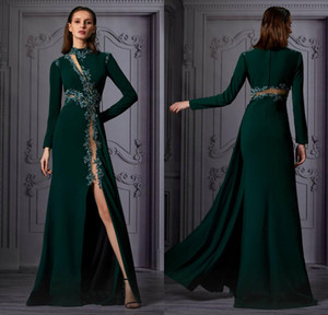 Sexy Illusion Mermaid Prom Dresses High Neck Long Sleeves Lace Appliqued Beaded Evening Gowns Side Split Celebrity Prom Dress