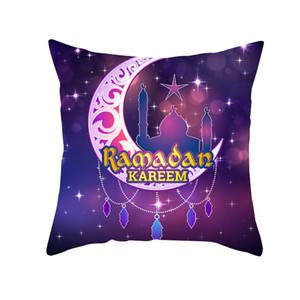 Ramadan Cushion Coperture 18x18 Pollici Islamiche Purple Square Eid Mubarak Throw Pillow Case Divano Divano Couch Tiro cuscino Decorazione HA3432