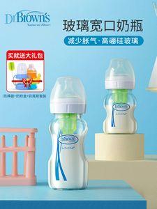 Yenidoğan bebekler Brown şişe cam takım geniş çaplı bebek mide gazı, anti bırakarak cihazı
