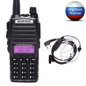 BAOFENG UV-82 PLUS 8W High Power Walkie Talkie 10km Gamma Dual Pdual Band Two Way Portable Radio Communicator Trasmettitore1