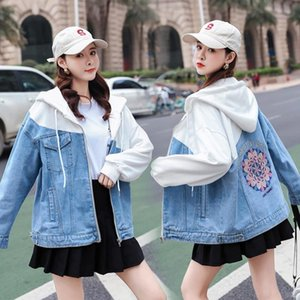 SexeMara fashion spring The New splice Hooded Loose embroidery denim jacket Free shipping