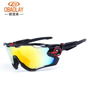 2020 Explosive O Kee Glasses Set 9270 Five-piece Cycling Glasses Outdoor Polarized Riding, Bike Goggles Free Shipping