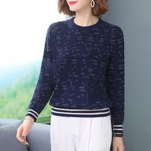 Core-spun yarn low-neck bright silk sweater women loose short fall winter 2020 new women's long-sleeved knitted bottoming shirt