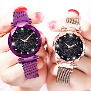 New Luxury Women Watches Magnetic Starry Sky Female Clock Quartz Wristwatch Fashion Ladies Wrist Watch