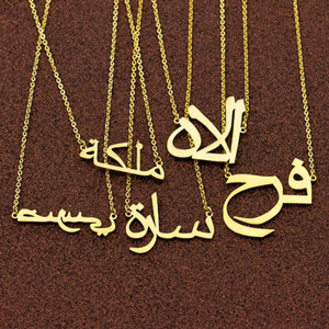 Stainless Steel Islam Jewelry Custom Arabic Name Necklace Women Men Fashion Arabic Font Calligraphy Pendant Drop Shipping