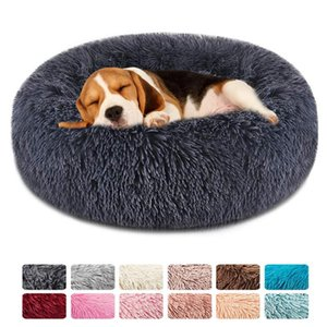 Soft Pet Dog Bed Round Washable Long Plush Dog Cushion House Cat Bed Velvet Mats Sofa for Samll large Dogs Basket Pet