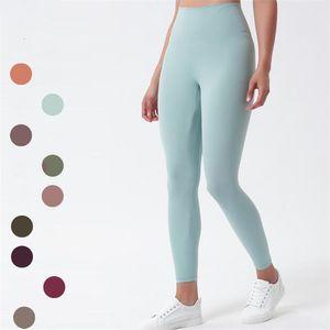 Ropa de gimnasio cintura alta cintura desnuda ropa de yoga damas deportes leggings alinear pantalones ejecutando ejercicio fitness desgaste chicas apretar entrenamiento polainagings