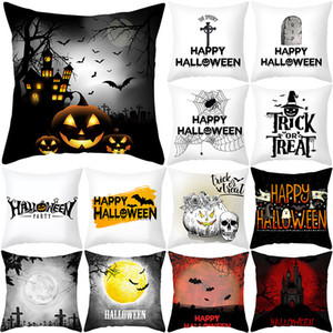 Nordic 2020 New Halloween pillow cover black letter sofa cushion cover pillow cover