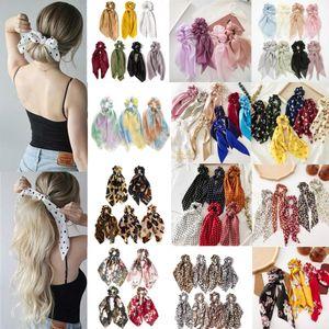 Long Ribbon Scrunchie Stretch Headbands Scrunchies Women Elastic Hair Bands Girls Hair Ties Solid Satin Hair Accessories 108colors