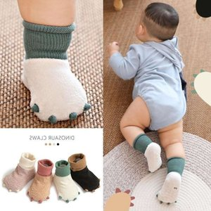 Baby children shoes Girls Boys Toddler cartoon non slip floor socks autumn and winter thickening protection