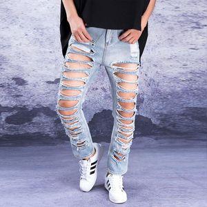 Hole jeans men's summer trend nine points pants tide brand big hole exaggerated super denim pants high street men fashion