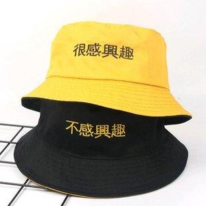 Cloches Two Side Reversible Yellow Bucket Hat Men Women Chapeau Pescador Hunting Hiking Bob Caps Beach Suncreen For Summer
