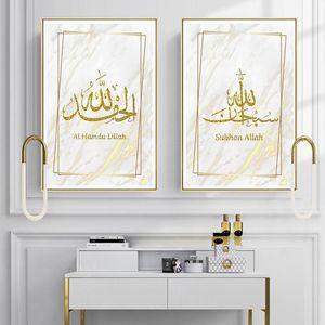 Gold Islâmico de Caligrafia Akbar Alhamdulillah Pôsteres Pintura de lona Muslim Wall Art Impressão Fotos Home Interior Decor