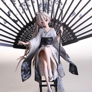 Japan Anime Yosuga no Sora Kasugano Sora Kimono Ver. Sexy girls PVC Action Figure Collection Model Toys Gift Dropshipping 26cm T191215