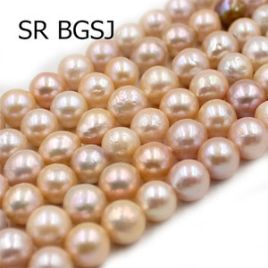 Free Shipping SR 8-9mm Natural Round Mixed Color Freshwater Pearl Loose Beads Strand 15