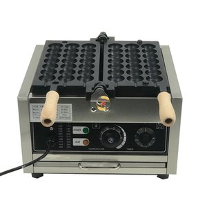 Free Shipping Commercial Nonstick Electric Lolly Waffle Bites Maker Bubble Waffle Ball Machine