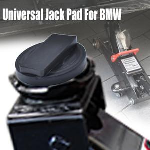 Adaptateur de coussinet Jack Point de jacking pour BMW 3 4 Série E46 E90 E39 E60 E91E92X1X3X5X6Z4Z8 1mm 3M5M6F01F02F30F10
