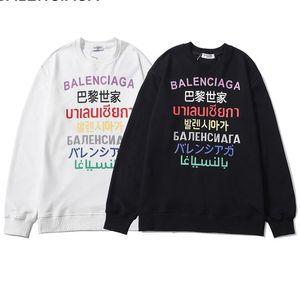Men's Harry Styles Rainbow Color tpwk Hoodie Sweatshirts Unisex Winter Harajuku Hooded Boy Male Clothes