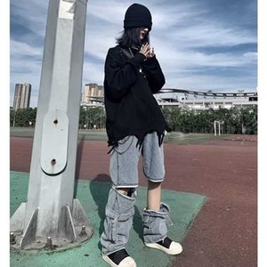 Korean version of ins straight mopping jeans high waist loose zipper stitching hip-hop long pants men and women the same trend