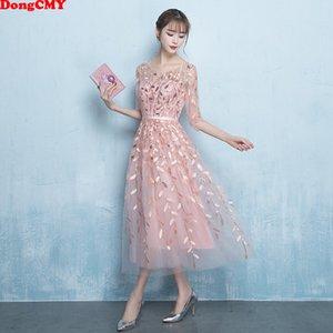 Dongcmy New Breve Abiti da ballo Vestido Elegante modello Illusione Vestito da partito LJ200821