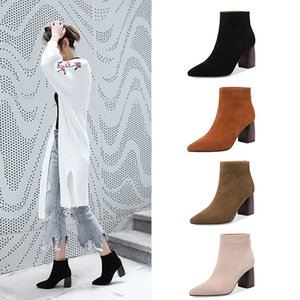 New Hot Cow suede Women Ankle Boots 22-24.5cm Casual pointed toe 7CM high heel bootie woman 4 colors all season 201020