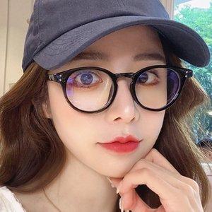 2020 Fashion Over Sized Rounds Anti-Blue Light Eyeglasses Optical Myopia Women Computer Glasses Classic Plastic Glasses