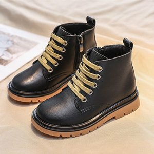 Kids Shoes Fashion Martin Boots 2020 New Arrival Boys Girls Children Unisex Casual Solid Color Shoes New Trendy Martin Boots