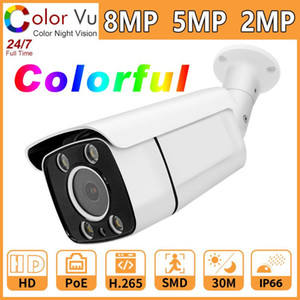 Hikvision compatibile Full Color Notte IP Camera ColorVu Colorful HD Cam 8MP 5MP 2MP Network Security CCTV PoE ONVIF H.265