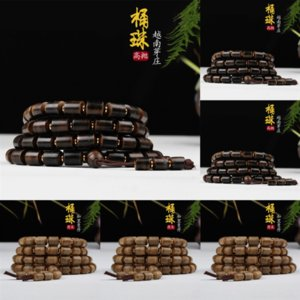 Adiw Hot Agate Rock Beaded Dener Abalorios Lava Pulseras Moda Charm Piedra Joyería Natural Turquesa Bralet Ch_Dhgate Emperor Piedra