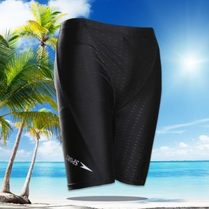 New men's swimming trunks men's swimming trunks imitation shark fabric men's swimming trunks