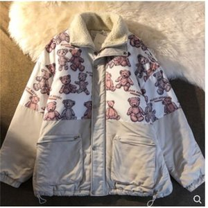 Hwlzltzht Inverno Plus Size Women's Roupas Coreano Kawaii Lambswool Jacket Emenda Parka Quente Mulheres Outerwear Cotton Basic Tops 201029