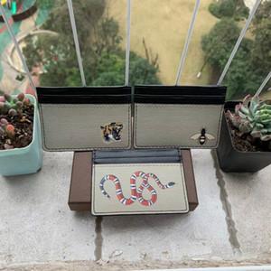 최고 품질의 카드 홀더 2020 패션 새로운 디자이너 남자 패션 지갑 고품질 작은 지갑 카드 상자와 함께 카드 홀더
