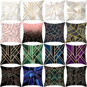 pillow cover Sofa geometry peach skin creative home office pillow case car waist pillow