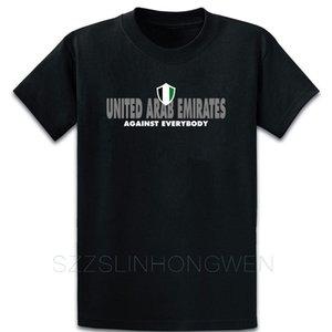 Birleşik Arap Emirlikleri Karşı Herkes Comical Yaz Ünlü Kısa Kollu Elbise Desen Spor Kapşonlu Kazak Hoodie T Shirt oluştur
