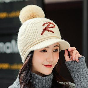 Autumn and winter women's warm down cap letter hair ball outdoor travel hood knitted Bailey hat fashion
