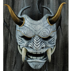 Evil Devil Demon Latex Mask Half Face Japan Hannya Cosplay Party Costume Masks Oni Haunted House Cosplay Costume Party Props 201026