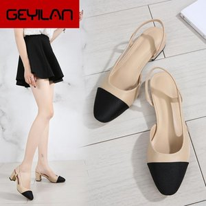 Mischfarbe klobige einzelne Schuhe frauen sommer sommer sandalen seite schnitt abdehnung zurück strap slip auf shingback sandalen sandalias1