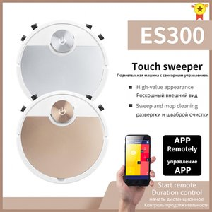 Sweeping Mopping Robot Vacuum Cleaner Xaomi Smart App Remote Control for Hard Floor and Thin Carpet Slim Body 2000pa Free Delivery