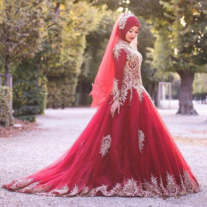 Modest Dark Red And Gold Muslim Wedding Dresses 2021 Kaftan Islamic Long Sleeves Appliques Lace Ball Gown Garden Wedding Gowns Bridal Dress